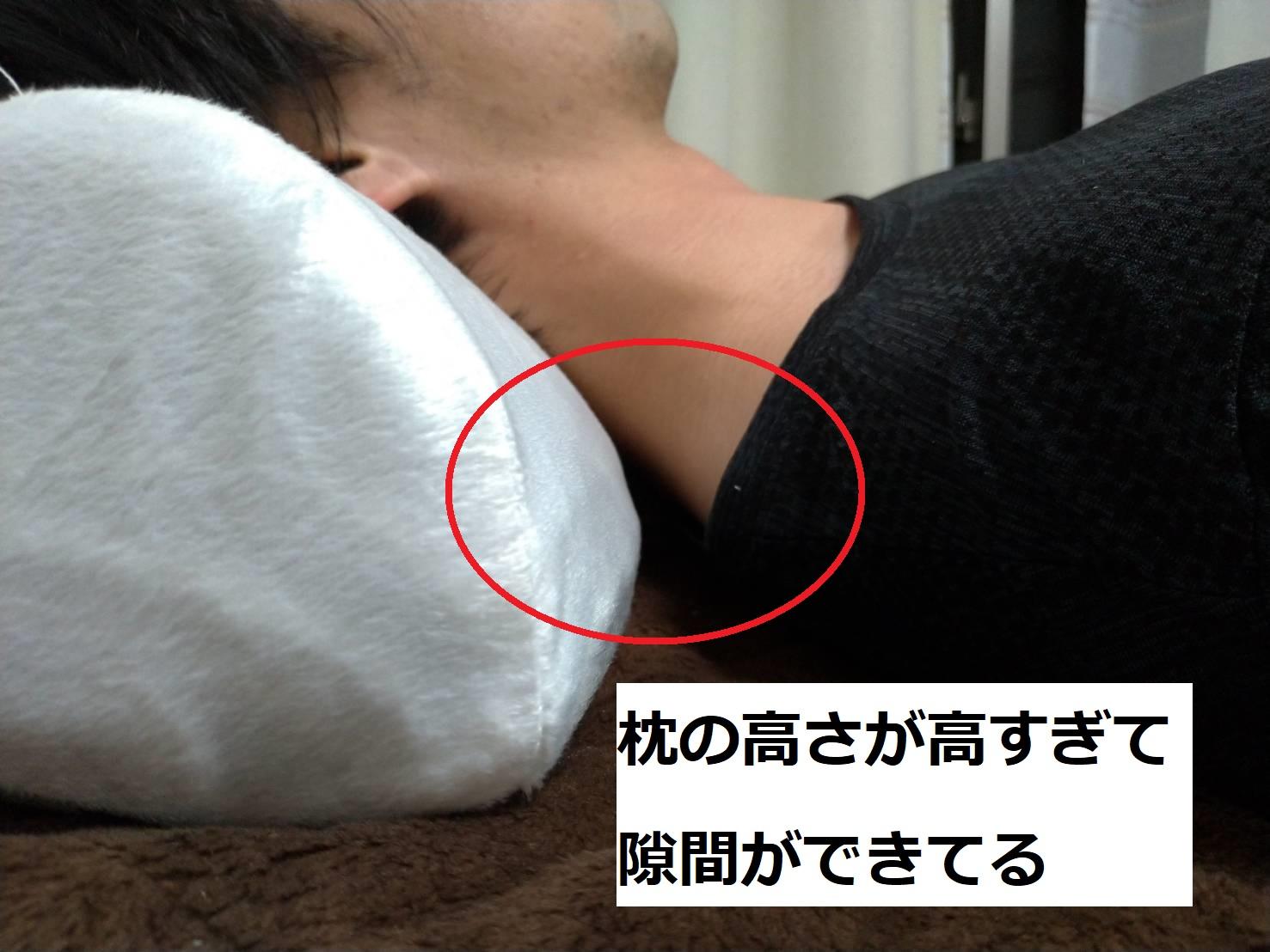 高反発枕モットン高さ